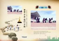 青春毕业季-高档纪念册24p