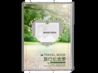 旅行纪念册(和家人、爱人、朋友一起去旅行吧)-A4时尚杂志册(24p)