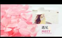 遇见-甜心(爱情、亲子册)-方8寸硬壳精装照片书