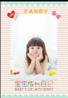 宝宝成长日记2018挂历 样图可换-B2单月竖款挂历