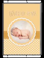 萌娃小天使#-A4杂志册(40P)