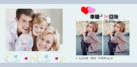 幸福大家庭 全家福 开心一家人-8x8PU照片书NewLife