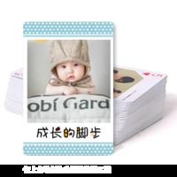成长的脚步(照片可换扑克牌)-双面定制扑克牌