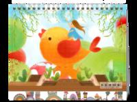 春天在哪里(素年寻觅暖春手绘插画)-8寸单面印刷台历