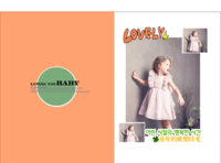 童年的快乐时光,天使宝贝纪念册-硬壳对裱照片书30p