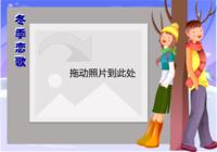 冬季恋歌-彩边拍立得横款(18张P)
