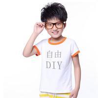 自由DIY-时尚童装撞色T恤