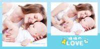 妈妈的love 爱的礼物 亲子宝贝成长纪念(大容量)9 817b625-8x8PU照片书NewLife