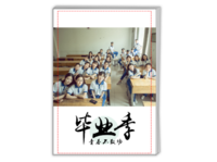 青春不散场#-A4时尚杂志册(24p)