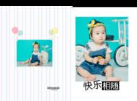 亲亲我的宝贝(照片可换100)-8x12对裱特种纸30p套装