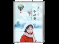 青春纪念小故事-A4时尚杂志册(24p)