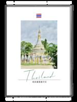 我的泰国之旅-A4杂志册(42P)