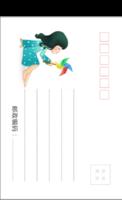 MX123卡通 可爱儿童成长 亲子宝贝纪念-全景明信片(竖款)套装