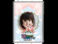 萌宝宝的成长记-A4时尚杂志册(24p)