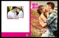 (首页照片可换)都市周刊时尚杂志精装照片书-情侣写真、婚庆纪录、白色恋人绝美旅行写真册-6x8照片书