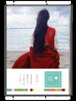沿途的风景(封面封底图片可替换)-A4杂志册(40P)