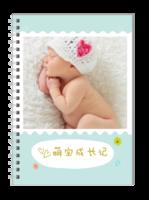 清新版 可爱萌宝成长记亲子宝贝(图可换)813-A5笔记本定制