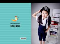 快乐童年-萌娃-宝贝-照片可替换-硬壳精装照片书30p(亮膜)