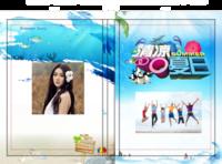 清凉夏日  夏天的故事 夏季旅游纪念-硬壳精装照片书20p