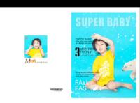 超级宝贝明星宝贝时尚杂志-封图可换-8x12对裱特种纸22p套装