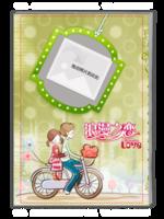 爱情幸福恋爱-A4杂志册(32P)