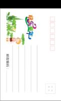 MX122卡通 可爱儿童成长 亲子宝贝纪念-全景明信片(竖款)套装
