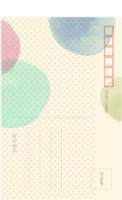 时尚水彩温馨通用-长方留白明信片(竖款)套装