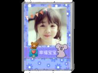 可爱 幸福宝宝-A4时尚杂志册(24p)