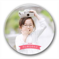 开心萌宝成长记lil(图可换)-3.2个性徽章