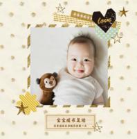 星星的耳语-超百搭-宝宝成长足迹(封面照片文字可更改)-精美高档PU照片书10x10
