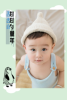甜甜的童年(照片可换SJ)-8x12双面水晶印刷照片书20p