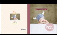 可爱韩风-宝贝的百天纪念 祈愿宝宝长命百岁-8x8对裱特种纸30p套装