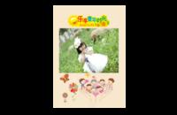 乐享童年时光-8x12印刷单面水晶照片书21p