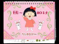卡通动漫可爱樱桃小丸子-8寸双面印刷台历