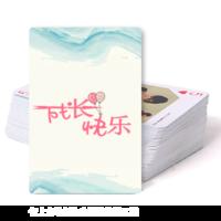 成长快乐-双面定制扑克牌