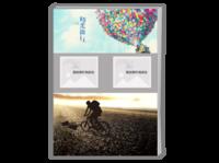 时光旅行-A4时尚杂志册(26p)