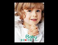可爱宝贝-装饰可移动、图片可换-14寸木版画竖款