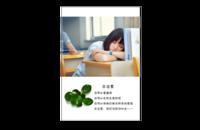 致青春  毕业季  时尚  纪念  可更换照片  小清新-8x12印刷单面水晶照片书20p