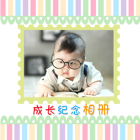 成长纪念相册  儿童 萌娃 宝贝 照片可替换-8x8双面水晶银盐照片书30p