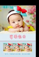 七彩可爱宝贝(亲子写真、宝宝艺术照片、生活照片都可以用)-印刷胶装杂志册34p(如影随形系列)
