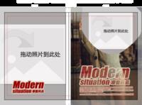 摩登风云(礼品、写真、时尚、)-硬壳精装照片书