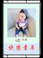 快乐童年-萌娃-照片可替换-A4杂志册(40P)
