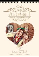 我们结婚了,封面照片要替换-A3双月挂历
