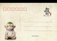 捉妖记超萌可爱胡巴-全景明信片(横款)套装