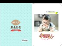 小可爱 成长记  儿童 萌娃   宝贝 照片可替换-硬壳对裱照片书20P