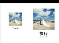 旅行记录-简约风格-硬壳照片书24P