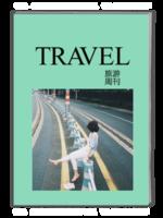 旅游周刊-旅行-纪念-照片可替换-A4杂志册(40P)