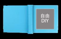 自由DIY-贝蒂斯6x6博彩书