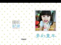 童年 儿童 萌娃 照片可替换-精装硬壳照片书60p