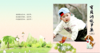 宝贝的故事集(六)(封面照片可替换,方8硬壳照片书)-方8硬壳照片书40p